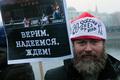 На Болотной, 10 декабря 2011. Фото Юрия Тимофеева