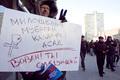 """Митинг """"За честные выборы"""" на Новом Арбате в Москве 10 марта 2012. Фото Юрия Тимофеева"""