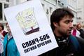 Марш миллионов в Москве, 15 сентября 2012. Фото Юрия Тимофеева