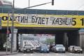 Москва, 7 июля 2011. Фото Евгения Фельдмана, Новая Газета