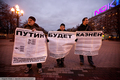 На Пушкинской площади, 10 ноября 2011, Фото Виталия Рагулина http://dervishv.livejournal.com/