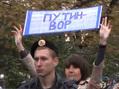 Кадр Граней http://grani.ru/Politics/Russia/activism/m.207112.html