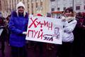"""Митинг """"За честные выборы"""" на проспекте Сахарова в Москве 24 декабря 2011, Фото Юрия Тимофеева"""