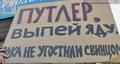 Триумфальная площадь, 31 июля 2012. Кадр politvestnik.tv