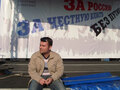 Василий Цепенда на Болотной 6 мая 2012 г. Фото с личной страницы ВКонтакте