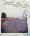 Лист Дела с протоколом осмотра места происшествия по окончании событий на Болотной.
