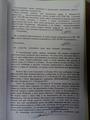 3. Протокол допроса Казьмина А.В. от 13 августа 2012 г.