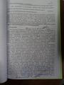 1. Протокол допроса Казьмина А.В. от 28 июня 2012 г.