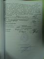 2. Протокол допроса Казьмина А.В. от 28 июня 2012 г.