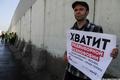 Пикет около лагеря мигрантов в Гольянове. Фото Ники Максимюк