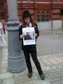 Москва. Серое Фиолетовое на Манежной площади. Фото Геннадия Строганова