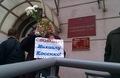 У здания Замоскворецкого суда в день приговора Михаилу Косенко. Фото Грани.Ру