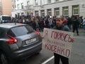У здания Замоскворецкого суда. Фото Грани.Ру