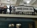 """Акция на """"Комсомольской"""". Фото: Юрий Тимофеев/Грани.Ру"""