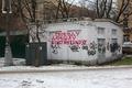 Граффити у Чертановского суда в день несостоявшегося приговора Константинову. Фото Евгении Михеевой/Грани.Ру