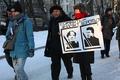 Влад Тупикин на шествии 19 января. Фото: Е.Михеева/Грани.Ру