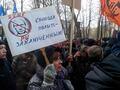 Шествие 2 февраля. Фото: Грани.Ру