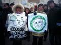 Евгения Чирикова на шествии 2 февраля. Фото: Грани.Ру
