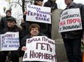 Валерия Новодворская на Марше мира. Фото: Грани.Ру