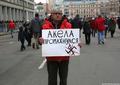 Марш мира. Фото: Е.Михеева/Грани.Ру