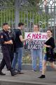 У Мосгорсуда во время оглашения приговора Удальцову и Развозжаеву. Фото Дениса Бочкарева