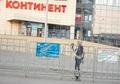 Инсталляции Сергея Захарова в Донецке
