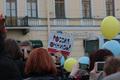 Марш мира в Санкт-Петербурге. Фото: Вадим Ф. Лурье