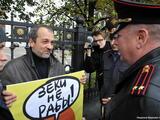 Пикеты у ФСИН 25 сентября 2013 года. Фото Людмилы Барковой/Грани.Ру
