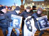 Триумфальная, 31.01.2014. Фото Евгении Михеевой/Грани.Ру