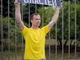 Ильдар Дадин у Мосгорсуда, где зачитывают приговор Удальцову и Развозжаеву. Фото Дениса Бочкарева