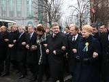 Марш достоинства в Киеве. Фото: president.gov.ua