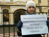 Пикет против разгрома ОНК. Фото Юрия Тимофеева/Грани.Ру
